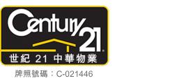 世紀21中華物業: 投資日本東京, 大阪樓房地產物業的聰明選擇