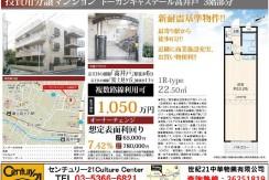 1050高井戶_20151215