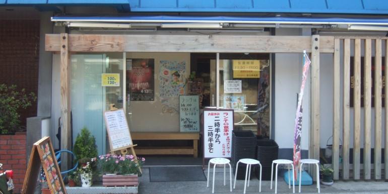野口鮮魚店