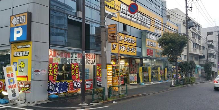 イエローハット 世田谷若林店