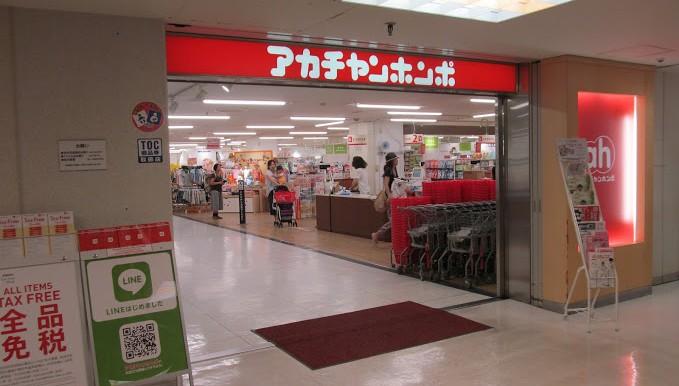 五反田 3