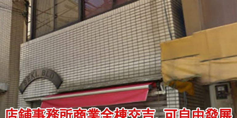JR総武快速線【馬喰町】站