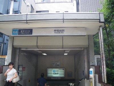 TozaiH2007 154