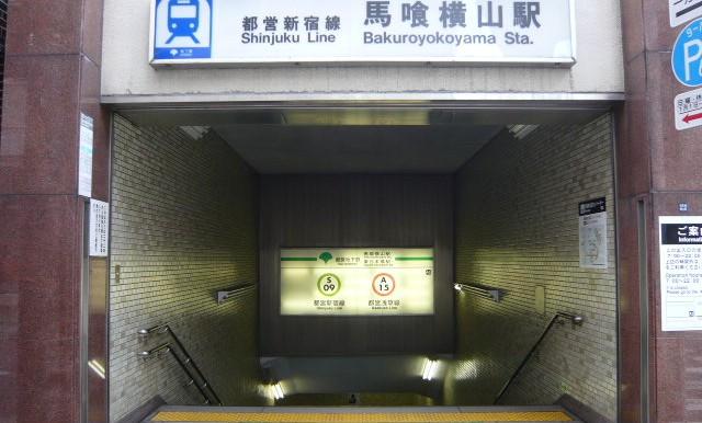 yokoyama_01