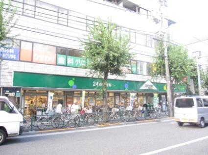 1500 高円寺 5