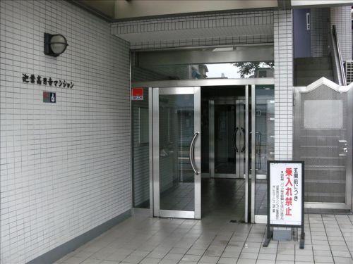 1500 高円寺 6