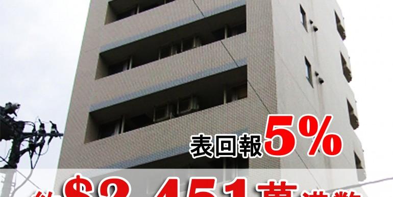 京葉線【八丁堀】站