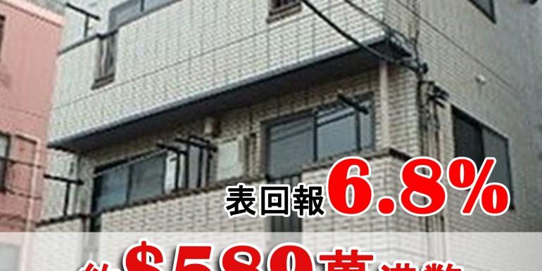 都営三田線【板橋区役所前】站