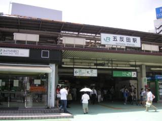 1580五反田 13
