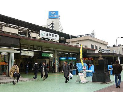 1580五反田 14