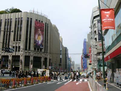 2790万 新宿三9